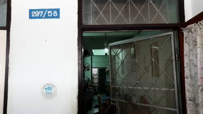 ทาวน์เฮาส์ 1000000 เพชรบุรี เมืองเพชรบุรี